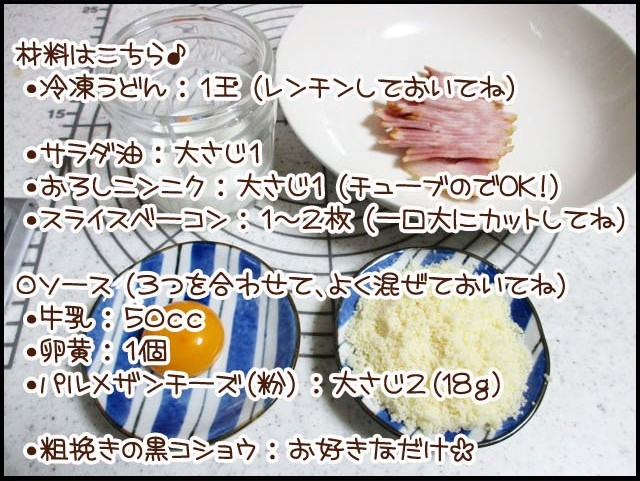 cooking2-2